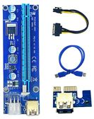 Riser PCI-E 009S, 6 pin with LED.